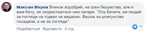 """Известные переселенцы анонсировали опасную """"прогулку"""" в Луганск"""