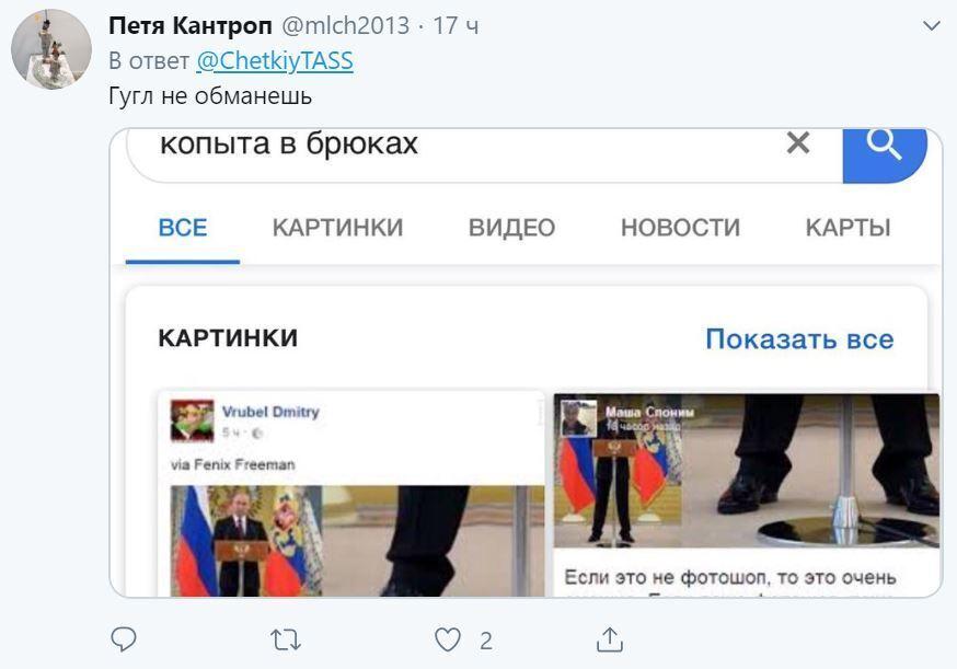 Точно протезы! Сеть испугал нюанс во внешности Путина