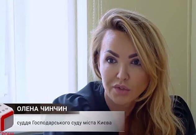 """Елена Чинчин считает """"визит"""" в Сен-Тропе личным делом"""