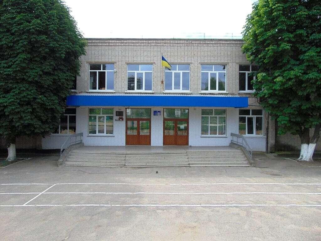 Школа №16 в Кропивницком