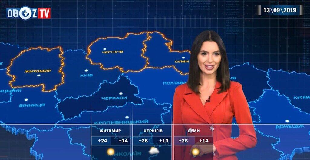 Что принесет пятница, 13-е: прогноз погоды в Украине от ObozTV