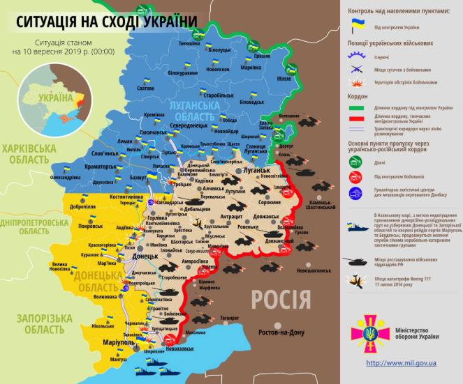 На Донбасі постраждали шестеро бійців ЗСУ