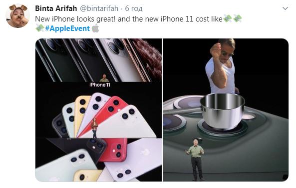 В сети высмеяли дизайн Iphone 11: что с ним не так