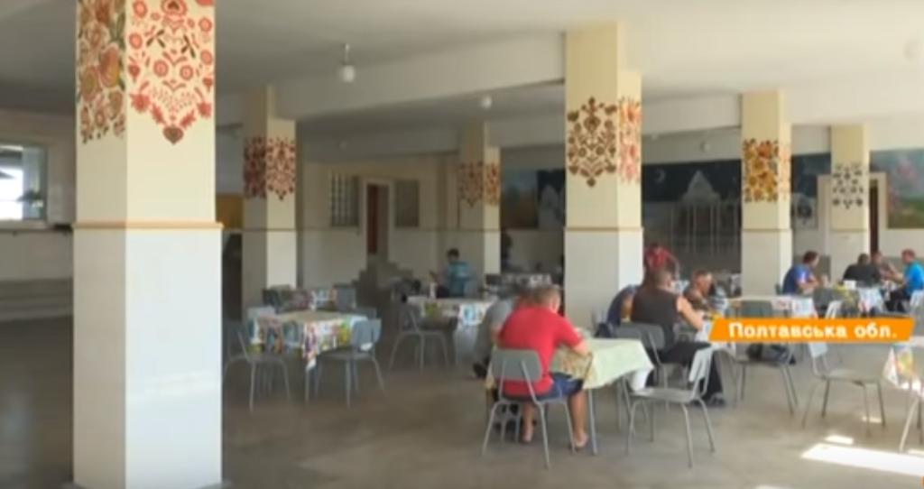 Їдальня у Полтавській колонії