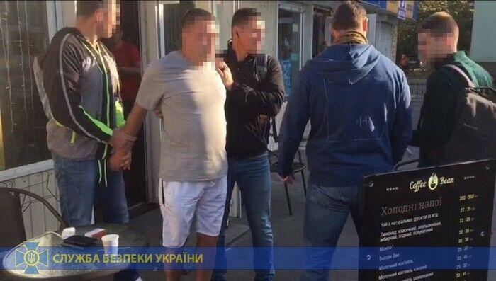 У Києві Служба безпеки України впіймала групу осіб, які стежили за людьми