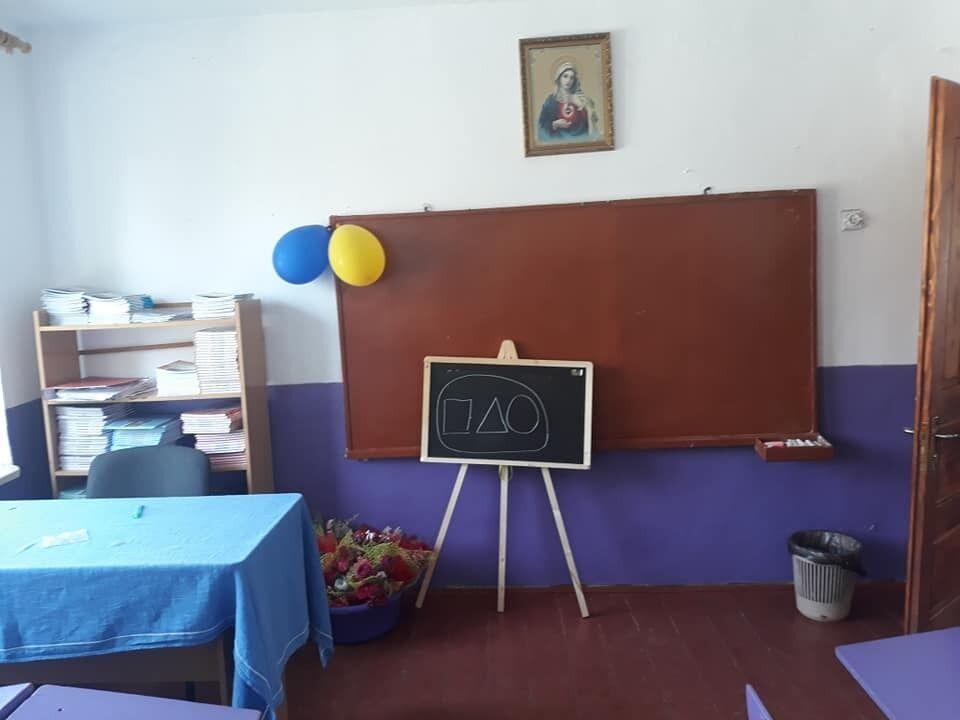 Так выглядят классы в школах района