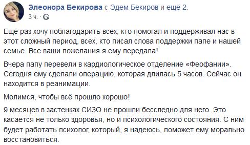 Новости Крымнаша. Крым стал зоной экологических бедствий