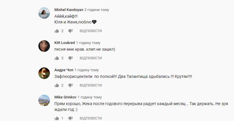 """""""Подогнали бомбу!"""" O.Torvald """"раздел"""" красотку из YUKO в новом клипе"""