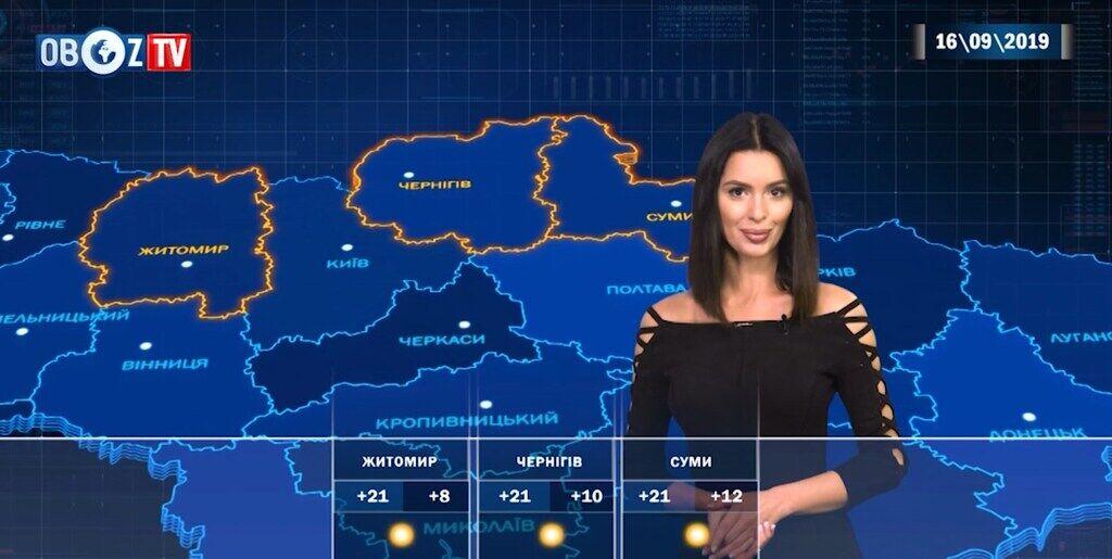 До +7 градусов: прогноз погоды в Украине на 16 сентября от ObozTV