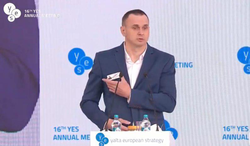 Олег Сенцов на форуме YES