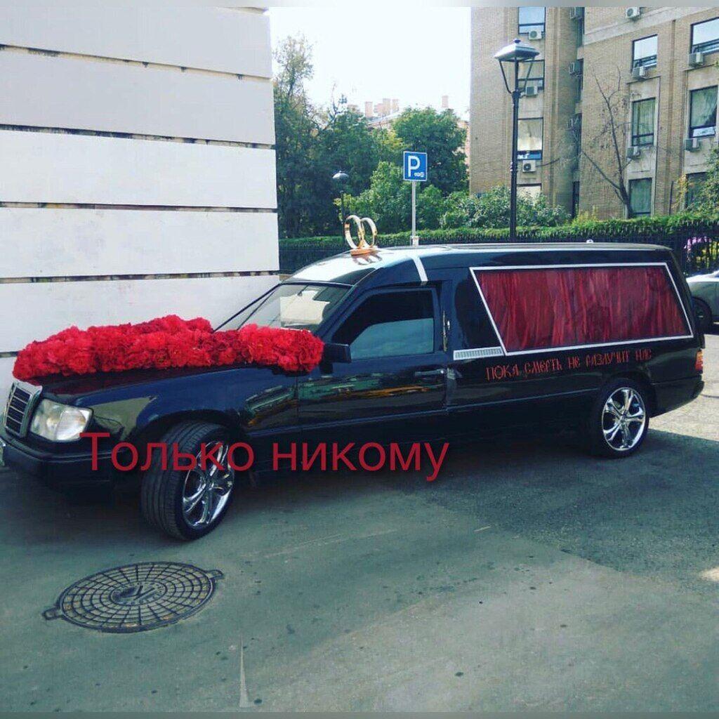 Весільний автомобіль молодят