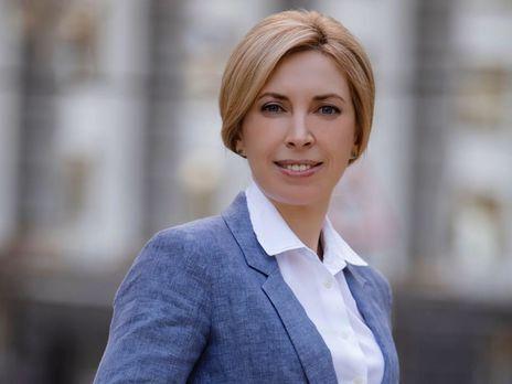 Верещук рассказала о выборах на Донбассе