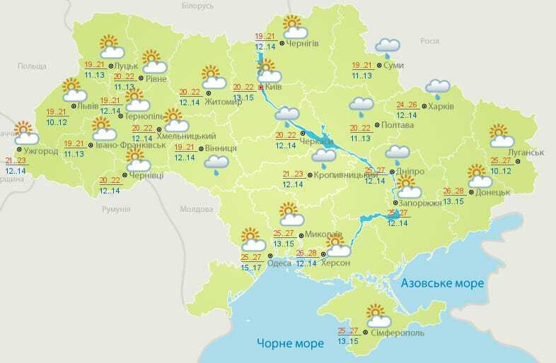 Синоптик сообщила о резком похолодании в Украине