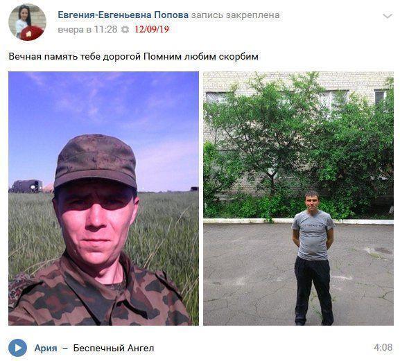 Костянтин Овчар