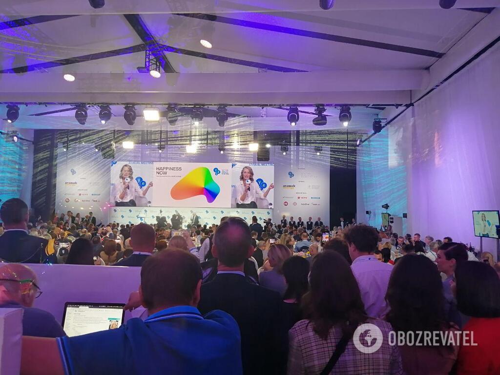 Форум YES в Києві