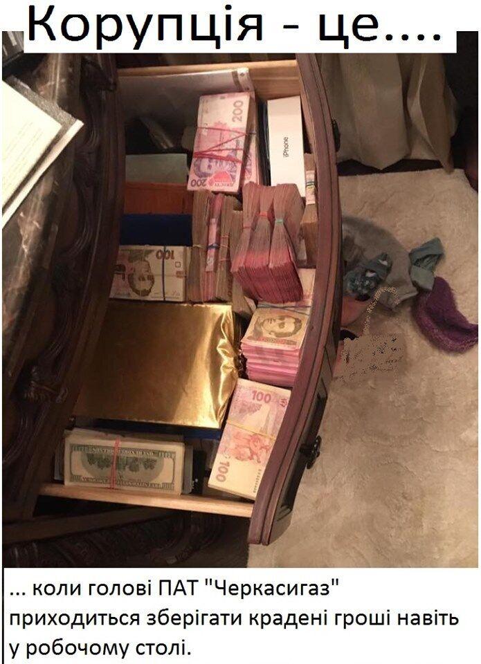 """Прятал по ящикам: в кабинете главы правления """"Черкассыгаз"""" нашли крупную сумму денег"""