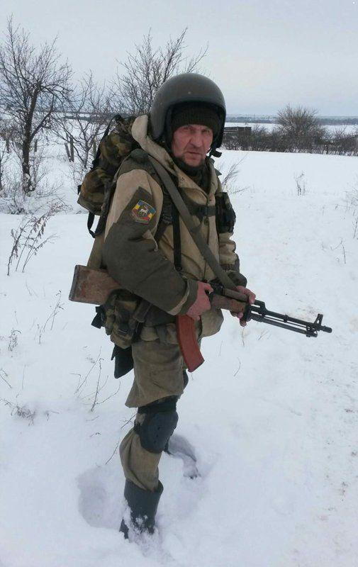 Терорист Сергій Александров
