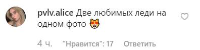 """""""Перевищення краси"""": дружина Зеленського викликала ажіотаж фото з Куніс"""