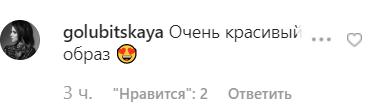 """""""Превышение красоты"""": жена Зеленского вызвала ажиотаж фото с Кунис"""