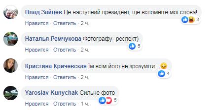 """""""Чужой"""": в сеть попало показательное фото с Сенцовым"""
