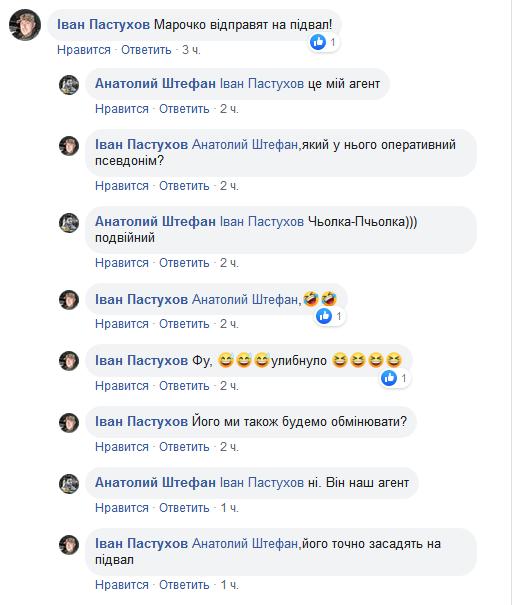 """""""Теперь посадят на подвал"""": полковник ВСУ """"перевербовал"""" спикера террористов"""