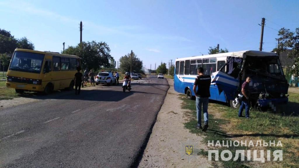 На Одещині трапилася масштабна дорожньо-транспортна пригода