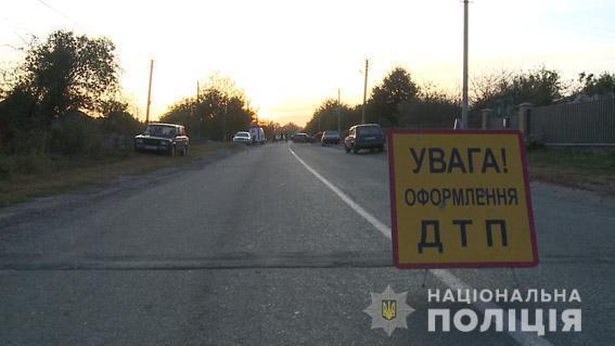 ДТП у Вінницькій області