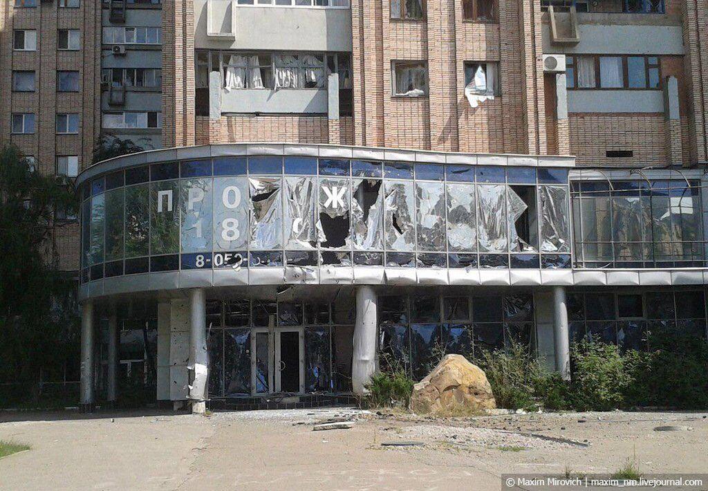 В сети показали ужасы Луганска под оккупацией