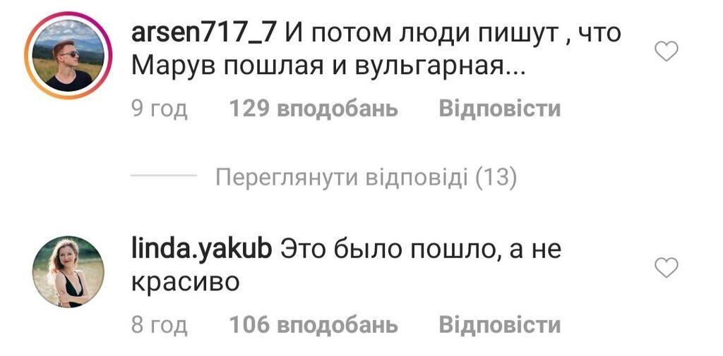 """Звезда """"Танців з зірками"""" возмутила сеть откровенным выступлением"""
