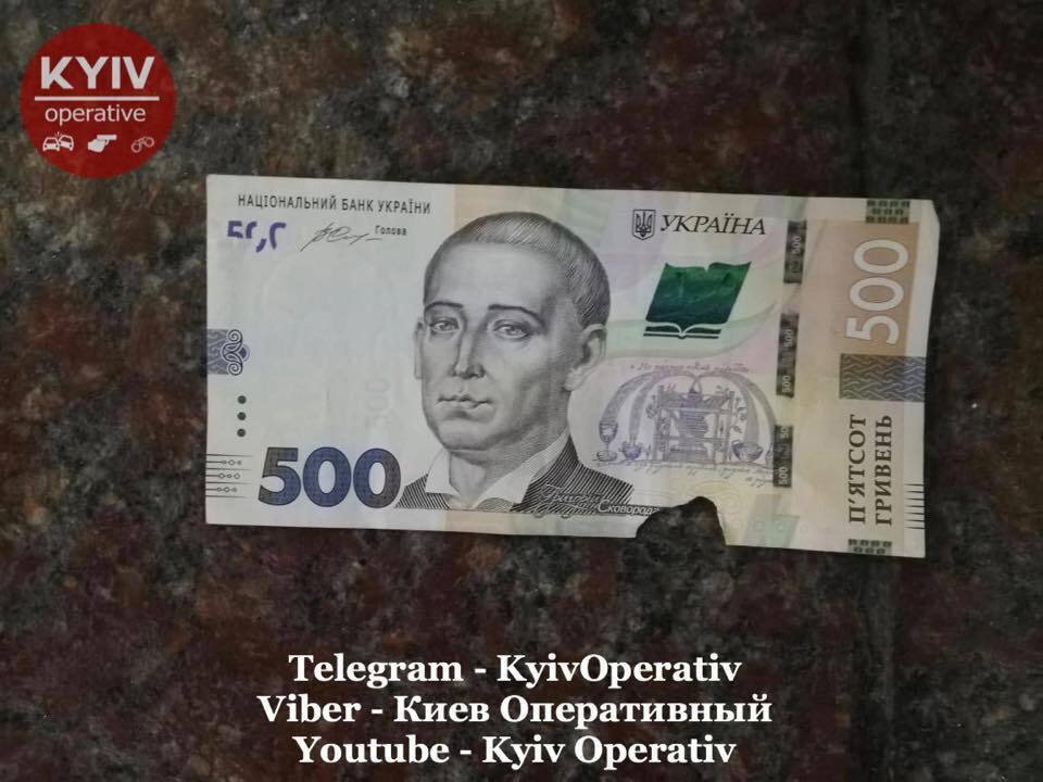 Купюра у 500 гривень