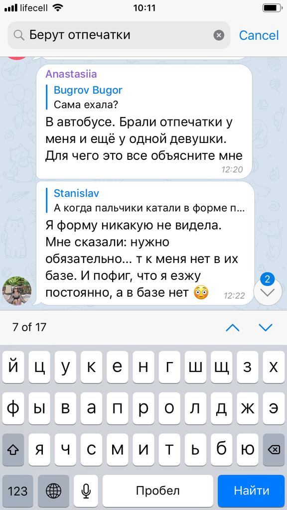 Як в ''ДНР'' полюють на молодих українців