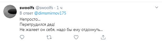 Запутался в проводах и забыл речь: Путин оконфузился в Турции
