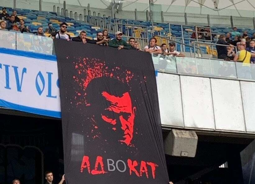 Баннер із Медведчуком