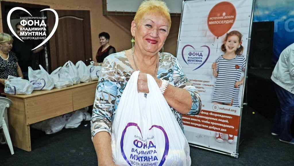 Мунтян продовжує піклуватися про літніх людей