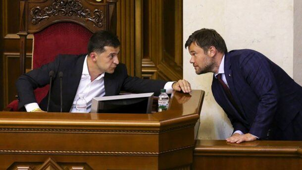 Президент Володимир Зеленський і голова ОПУ Андрій Богдан у Верховній Раді