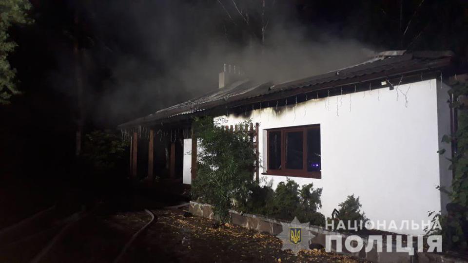 Будинок Гонтаревої згорів