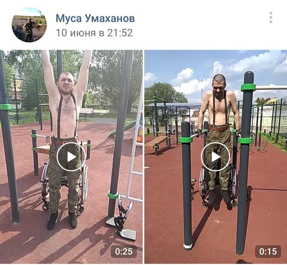 Террорист оказался парализованным после войны на Донбассе