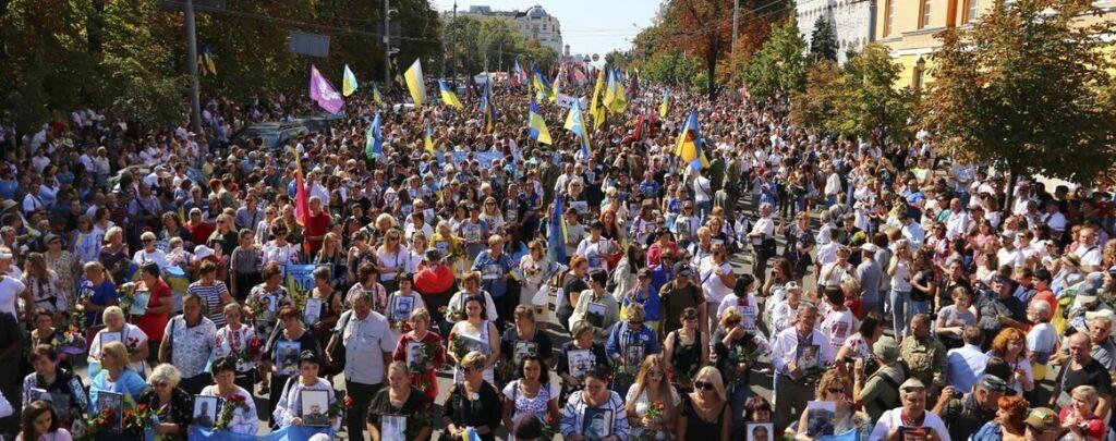 Марш захисників, 24 серпня 2019 року
