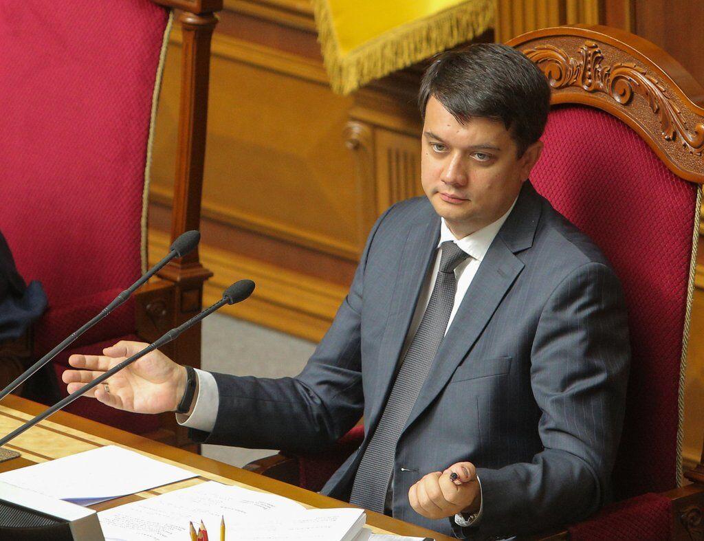 Голова парламенту Дмитро Разумков