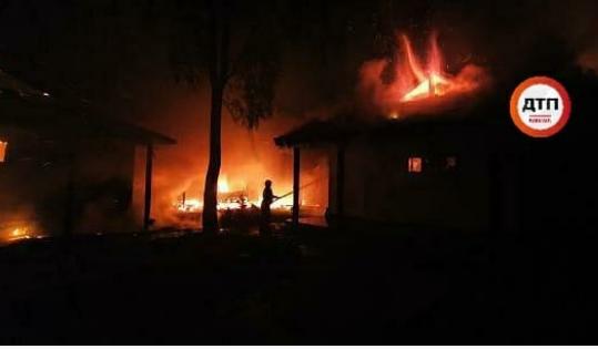 Пожежа в будинку Гонтаревої