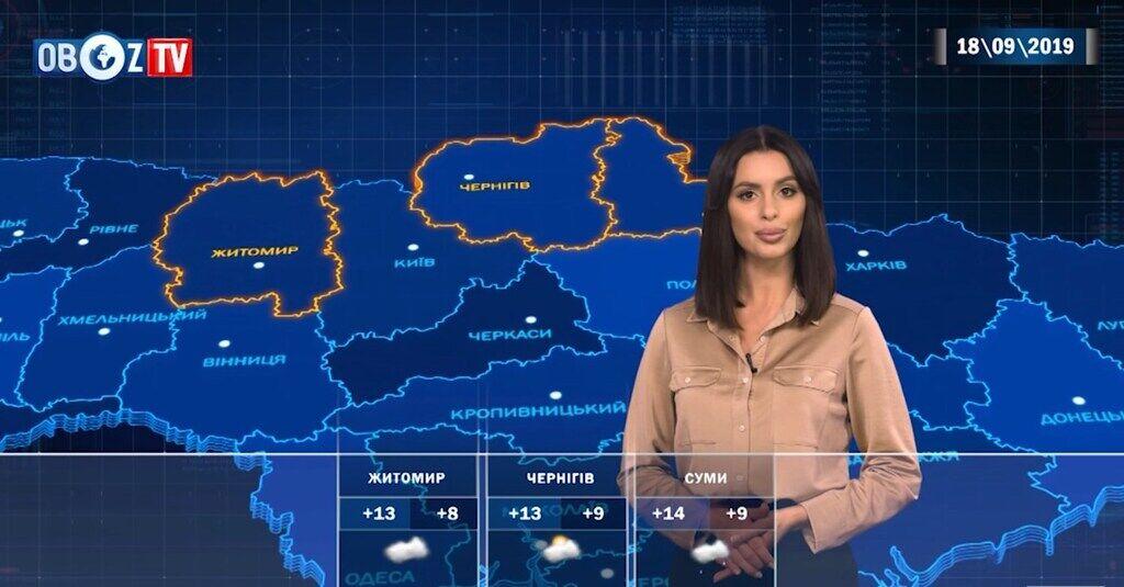 Похолодание в Украине: прогноз погоды на 18 сентября от ObozTV