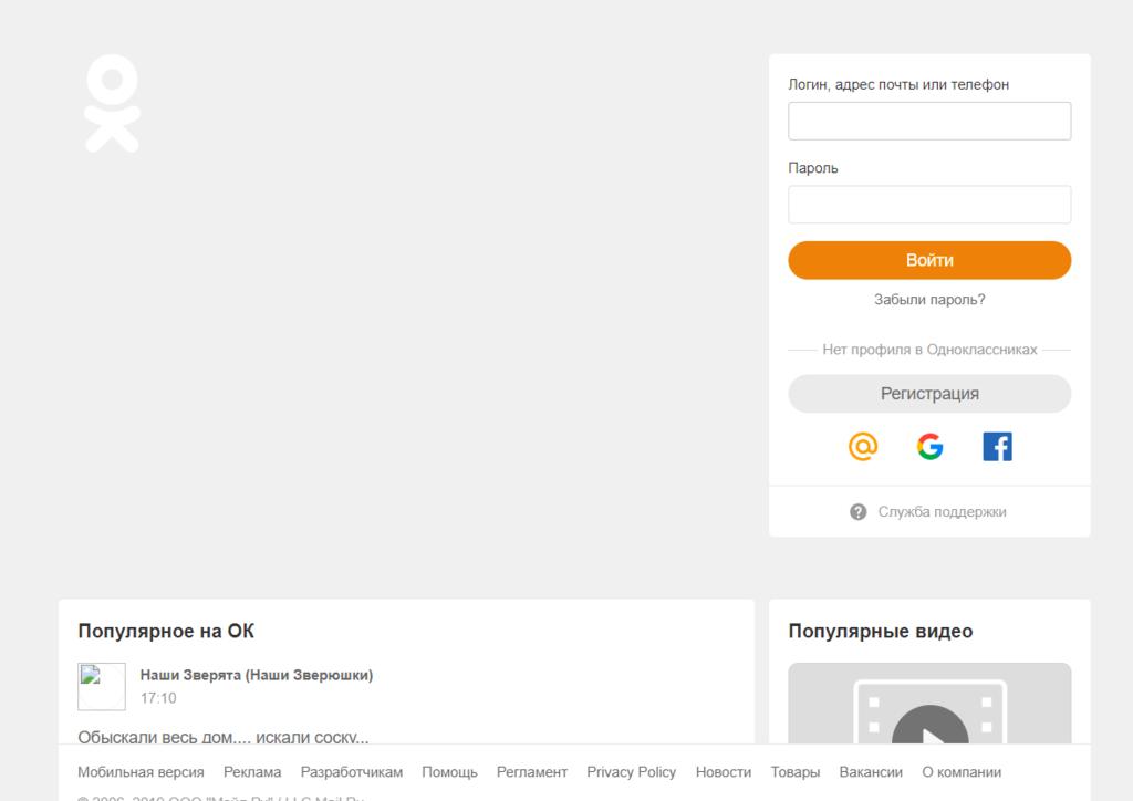 Украинцам открыли доступ к пропагандистским сайтам