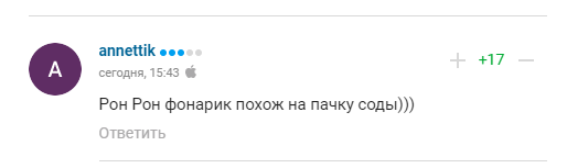 """Пачка соды"": талисман Олимпиады-2020 вызвал ажиотаж в сети"
