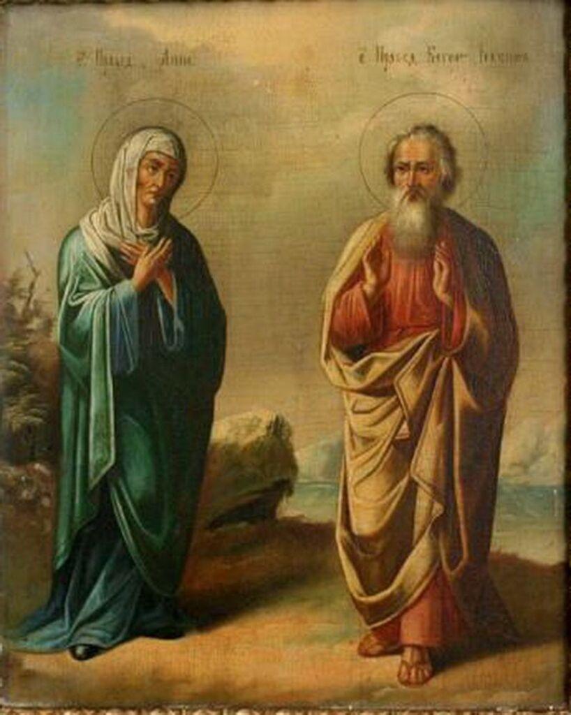 День Захарии и Елизаветы: история и традиции праздника