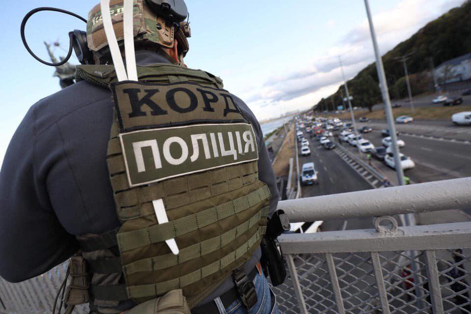 В Киеве чуть не взорвали мост Метро