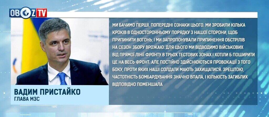 По словам Пристайко, Зеленский хочет достичь прогресса на Донбассе в ближайшие 6 месяцев
