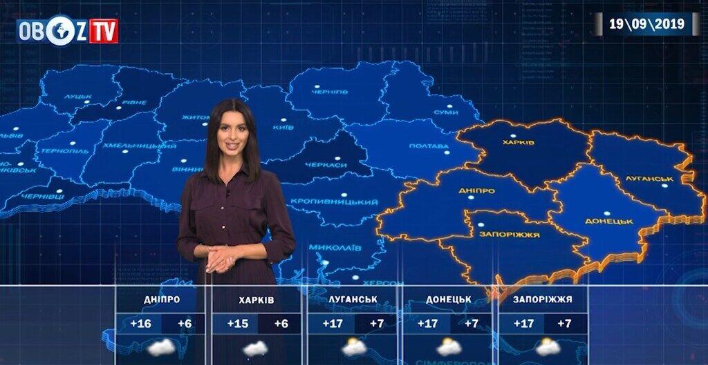 В Україні розгуляється негода: прогноз на 19 вересня від ObozTV