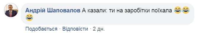 """""""Надька, не балуйся!"""" Савченко """"блеснула"""" в сети новыми пляжными фото"""