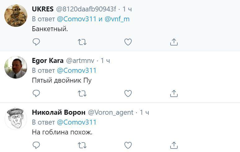 Путин озадачил сеть странной внешностью