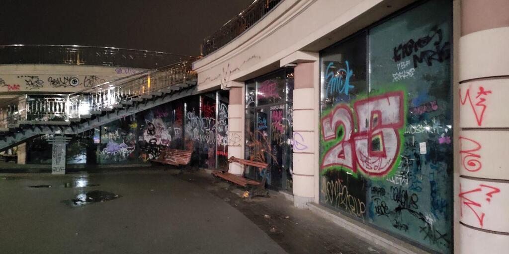 В Киеве вандалы разрисовали исторический центр